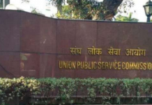 UPSC Prelims 2021