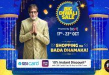 Flipkart Big Diwali Sale 2021