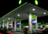 Jio-Bp Launches Its First Mobility Station at Navade, Mumbai on 26 October